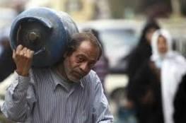 انخفاض أسعار غاز الطهي في قطاع غزة