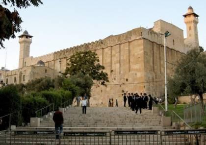 الأوقاف تستنكر مصادقة الاحتلال على بناء مصعد للمستوطنين في المسجد الإبراهيمي