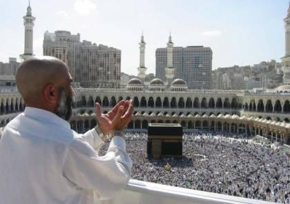 بالأسماء.. الأوقاف تعلن أسماء حجاج غزة المقبولين لهذا العام