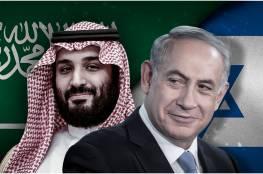 وزير إسرائيلي يؤكد زيارة نتنياهو للسعودية وعقد اجتماع هناك وحماس تطالب بإيضاحات ..