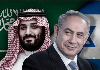 """مسؤول إسرائيلي: """"رغم رغبة بن سلمان.. التطبيع بين السعودية وإسرائيل غير متوقع"""""""