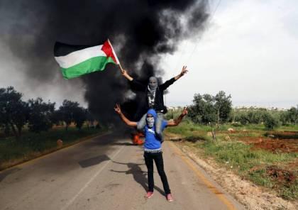 اللجنة الوطنية تدعو لتصعيد المواجهة مع إسرائيل