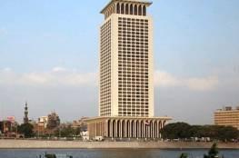 """الخارجية المصرية: كل أسباب الانقسام زالت وحان وقت استئاف عملية السلام"""""""