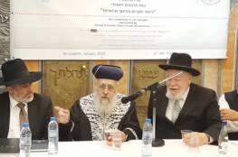 حاخام اسرائيل الأكبر يزور الامارات ويفتتح مدرسة يهودية