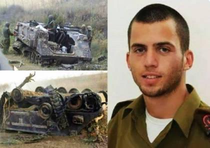 إسرائيل: 'شاؤول' قتل وسنُعلن التفاصيل قريباً