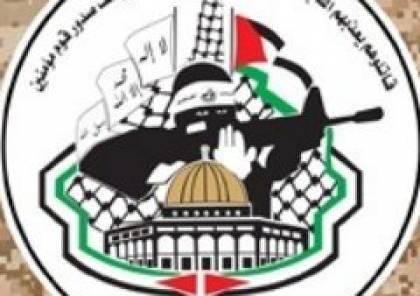 """الخارجية الاميركية تصنف""""كتائب المجاهدين"""" إلى قائمة """"المنظمات الارهابية العالمية"""