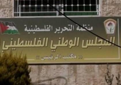 المجلس الوطني يرحب بتكليف اشتيه لتشكيل الحكومة الجديدة
