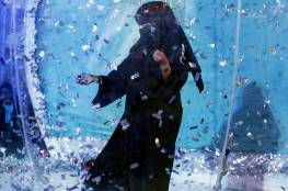 شاهد.. سيدة سعودية تحتفل بزواج زوجها من امرأة ثانية ليشعل مواقع التواصل