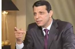 دحلان: القضية الفلسطينية دخلت في نفق مظلم وعباس وحماس يتحملان مسؤولية ما يحدث الان