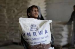 """الأمم المتحدة: """"الأونروا"""" تحتاج 270 مليون دولار لسد عجز ميزانيتها"""