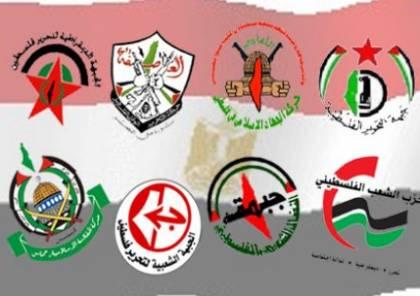 """فصائل تتفق على تشكيل """"التجمع الديمقراطي الفلسطيني"""" في الضفة الغربية وقطاع غزة"""