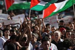 الاحتلال يقمع مسيرات مناهضة للاستيطان في الضفة الغربية