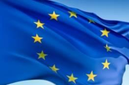 الاتحاد الاوروبي يبحث مساء اليوم الملف النووي الايراني ومجازر غزة