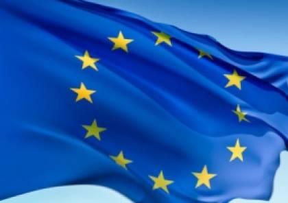 شروط التمويل الأوروبية الجديدة لمؤسسات المجتمع المدني الفلسطيني