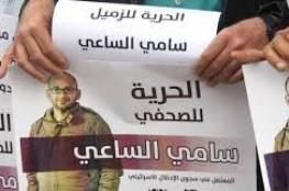 """""""لجنة دعم الصحفيين"""" تناشد الرئيس التدخل للإفراج عن الصحفي الساعي"""