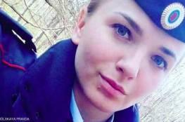 """طرد حسناء روسية من أكاديمية الشرطة بسبب """"ماضيها الوحشي"""""""