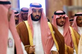 رويترز : عشرات الأمراء السعوديين يسعون لمنع تولي بن سلمان العرش