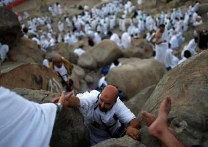 السعودية تصدر عقوبات صارمة على من من يخالف تعليمات الحج