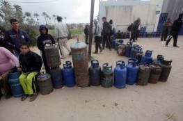 غزة: محطات غاز الطهي تغلق ابوابها بعد نفاذ الكمية بسبب اغلاق معبر ابو سالم