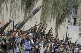 """الحوثيون يكشفون عن """"عمليات نوعية في العمق السعودي"""""""