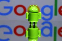 سرًا.. جوجل تطور خليفة لأندرويد!