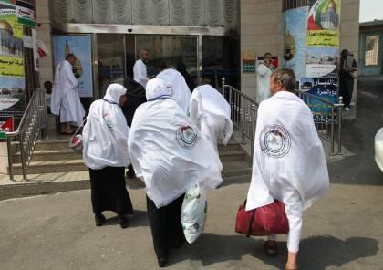 رسميا .. الاوقاف تعلن عن موعد أول رحلات العمرة لأبناء قطاع غزة
