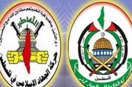 """حماس والجهاد تعلقان على تقرير """"هآرتس"""" حول اشتراك المستوطنين مع جيش الاحتلال بقتل 11 فلسطينياً"""
