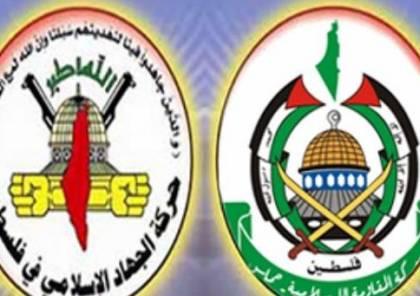 حماس والجهاد: مسيرات العودة مستمرة حتى تحقق أهدافها