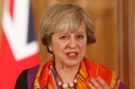 المحافظون يفوزون بالانتخابات العامة البريطانية دون أغلبية وتقدم كبير لحزب العمال