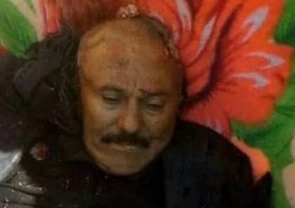 """صحيفة يمنية: هذا هو قاتل """"علي عبد الله صالح"""".. ولهذا طلب الحوثي تصوير جثته؟"""