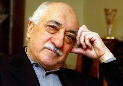 السعودية تُسلّم تركيا مشتبهين بالانتماء لمنظمة 'غولن'