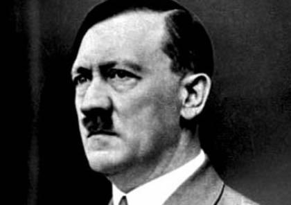 هتلر كان بخصية واحدة
