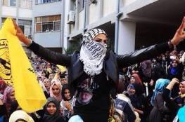 الشبيبة تفوز بانتخابات مجلس طلبة كلية فلسطين الأهلية الجامعية