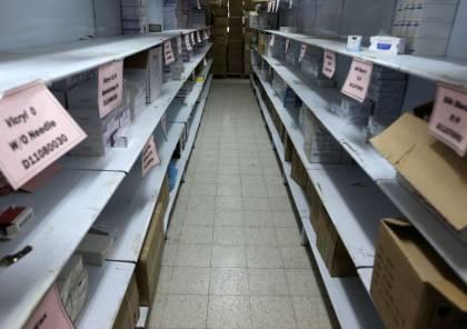 صحة غزة تطالب بالتدخل العاجل لتوفير الدواء