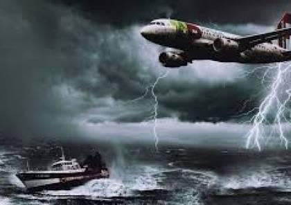 اكتشاف لغز ابتلاع مثلث برمودا للسفن والطائرات
