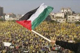 """حركة فتح ترد على تصريحات القيادي في حماس """"محمود الزهار"""