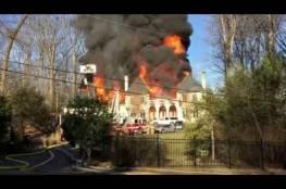 شاهد: احتراق قصر إماراتي بالكامل في ولاية فيرجينيا الأمريكية