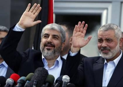 مشعل يعلن فوز اسماعيل هنية برئاسة المكتب السياسي لحركة حماس