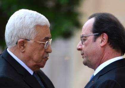 فرنسا: مؤتمر السلام الدولي سيؤكد على مبدأ حل الدولتين