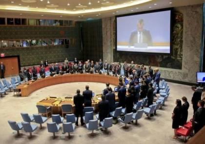 انطلاق أعمال جلسة مجلس حقوق الإنسان لبحث الجرائم الإسرائيلية