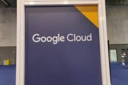 قوقل تطلق خدمة Cloud Scheduler