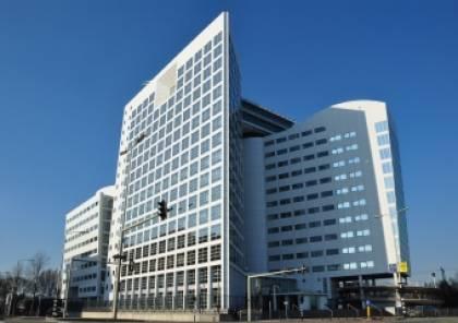 فلسطين تسلم في لاهاي لائحة ادعاء ضد اميركا بسبب نقل سفارتها للقدس