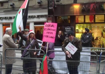 نواب ايرلنديون يدعون لمقاطعة اسرائيل
