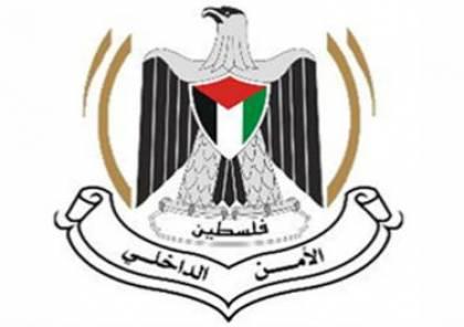 جهاز الأمن الداخلي بغزة يحذر المواطنين التعامل مع أرقام وهمية
