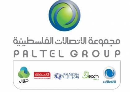 مجموعة الاتصالات الفلسطينية تعلن النتائج المالية الموحدة للنصف الأول للعام   2018