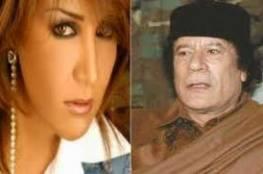كشف تفاصيل جديدة.. هل تسبَّب القذافي في قتل ذكرى؟