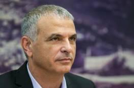 كحلون يوقع أمر السماح بنقل السفارة الأمريكية إلى القدس