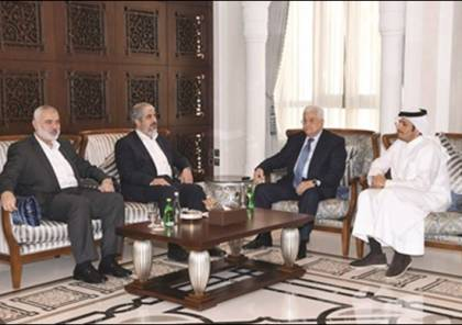 ماذا طلب الرئيس عباس من مشعل وهنية ؟