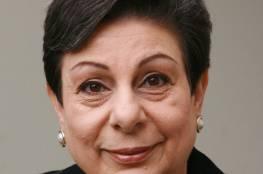 عشراوي تطالب المجتمع الدولي بفرض عقوبات صارمة على الاحتلال