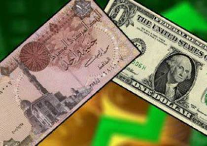 صحيفة :12 مؤشرا على تحسن الاقتصاد المصري